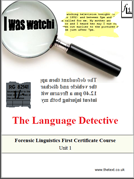 The Language Detective